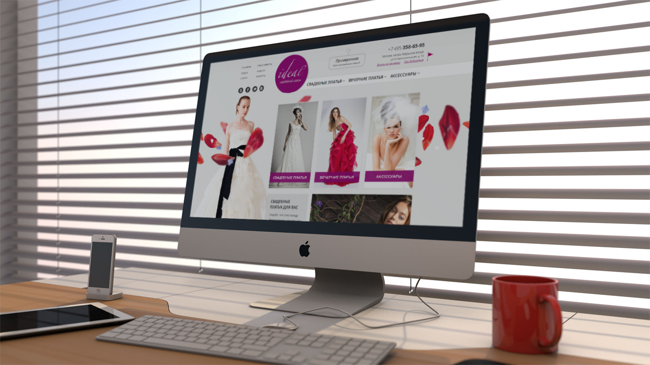 интернет магазин свадебных платьев ideal
