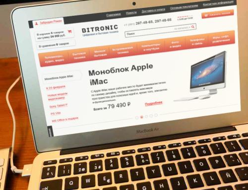 Интернет-магазин Bitronik