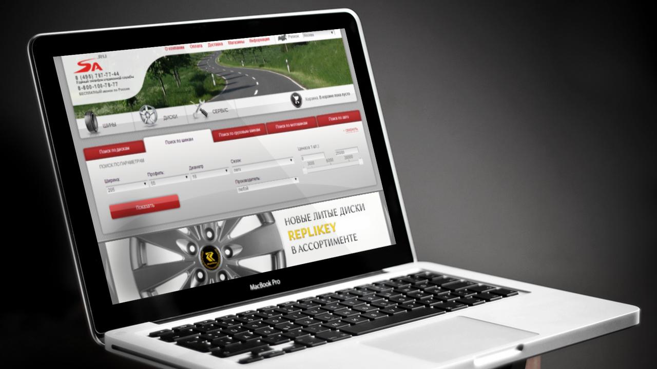Разработка сайта для Bridgestone