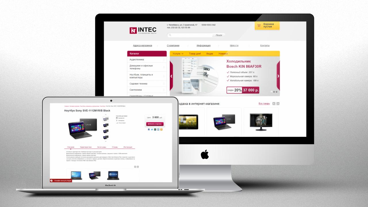 Сделать интернет магазин в самаре компания сумат сайт