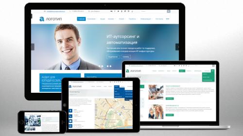 адаптивный корпоративный сайт