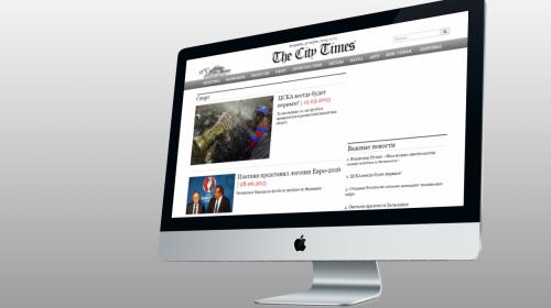 новостной портал лайт
