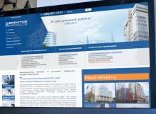 корпоративный сайт brevitor