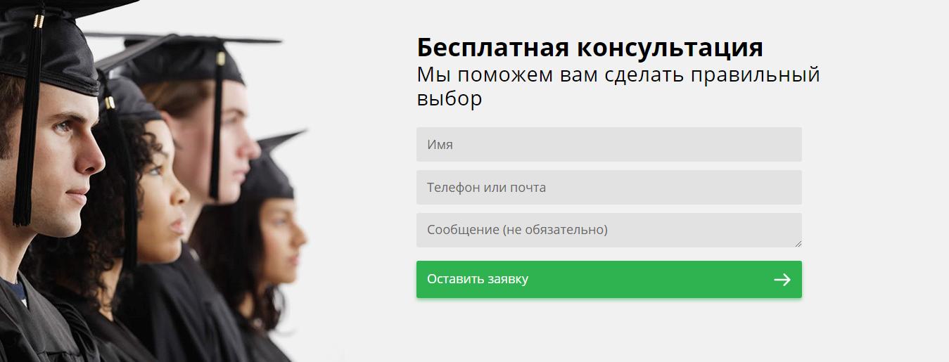 scs-https-studymir.ru- (1)